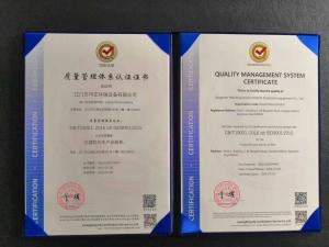 热烈祝贺我司顺利通过质量管理体系认证并取得证书