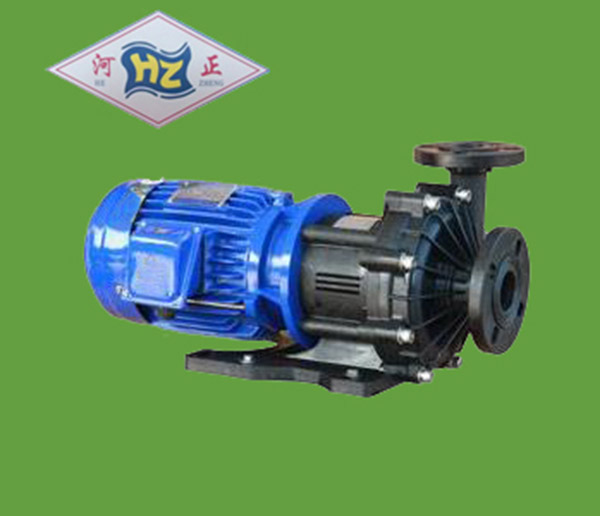 耐酸碱泵(HZMP耐酸碱磁力泵)