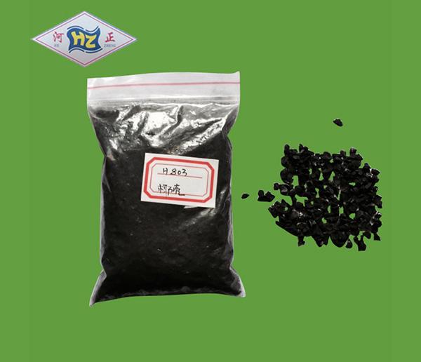 椰壳活性炭H803