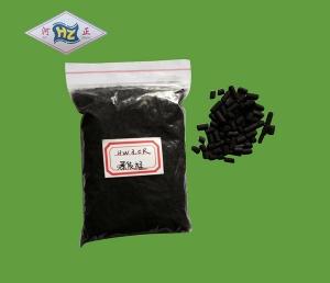 煤质柱状炭HW3.0R